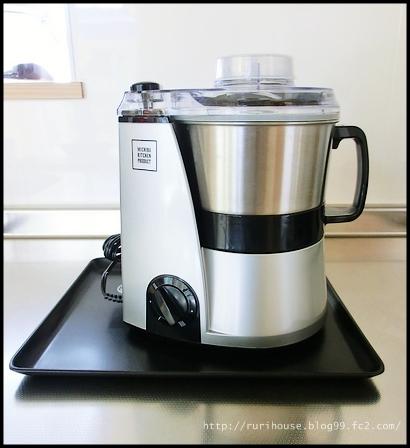 【主婦必見】毎日のお料理に役立つ!人気のフードプロセッサー7選のサムネイル画像