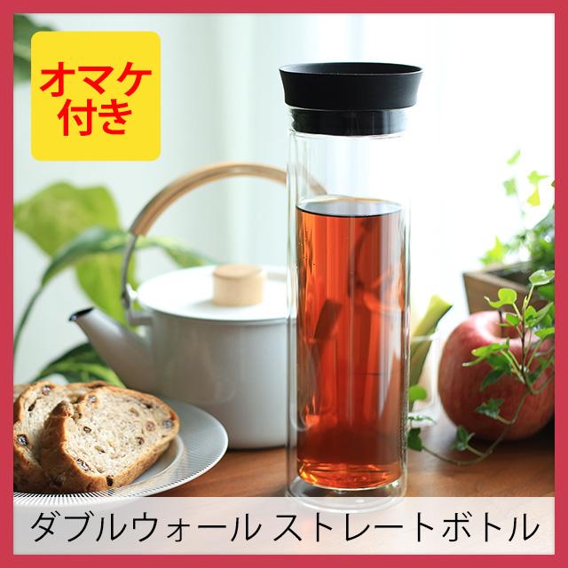 もうすぐ来る夏に向けて!あると便利なキッチン雑貨の耐熱ピッチャーのサムネイル画像