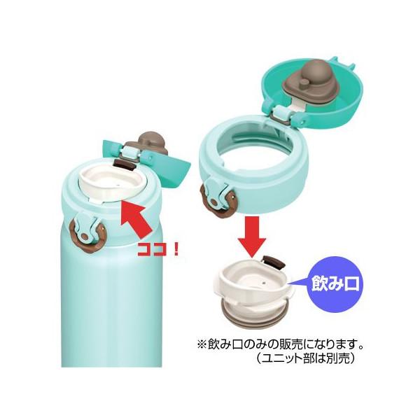水筒の部品部分もしっかりしているものを選んで、飲みやすい水筒を!のサムネイル画像