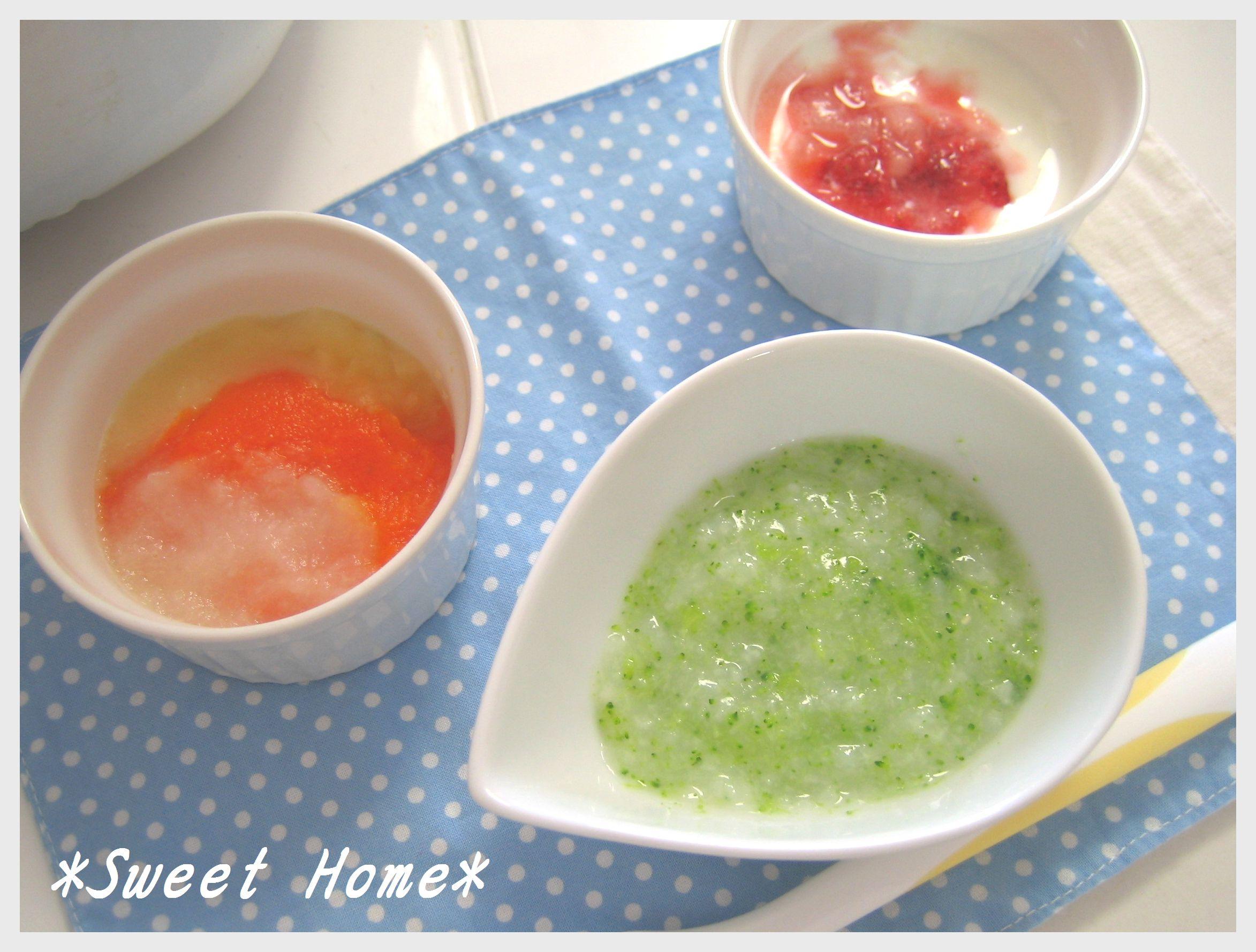 食事の楽しさを教えてあげたい!離乳食を作る時に便利な調理器具集!のサムネイル画像